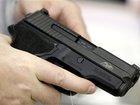 Gun Bounty pays out $1,000 per illegal gun