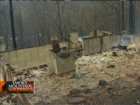 Officials ID couple killed in Gatlinburg fires